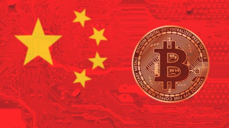 China Studies Bitcoin as an Alternative Investment, Central Bank Deputy Governor Says