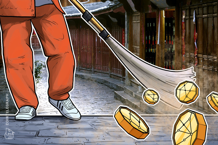 From mining to software: China's regulatory crackdown on crypto continues